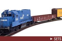 Atlas Train Sets
